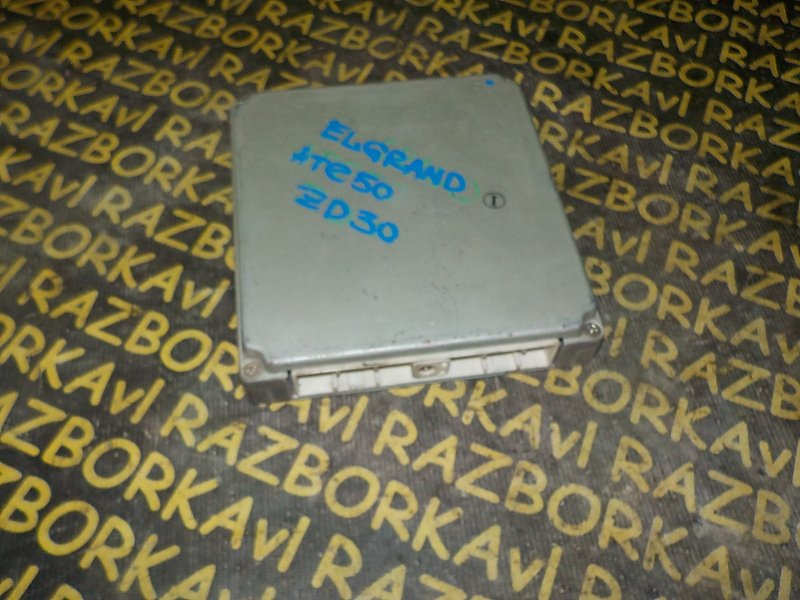 Блок управления efi Nissan Elgrand ATWE50 ZD30DDTI 1997