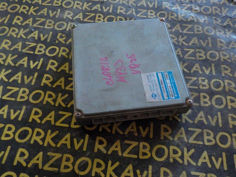 Блок управления efi Nissan Gloria MY33 VQ25DE