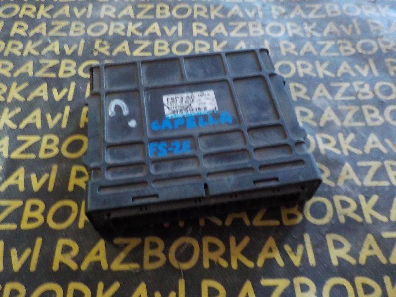 Блок управления efi Mazda Capella GFEP FSDE