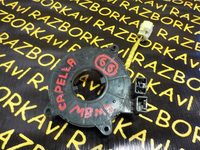 Шлейф-лента air bag Mazda Capella GW8W