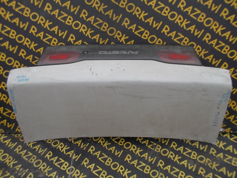 Крышка багажника Toyota Aristo JZS147 1UZFE 1991 задняя