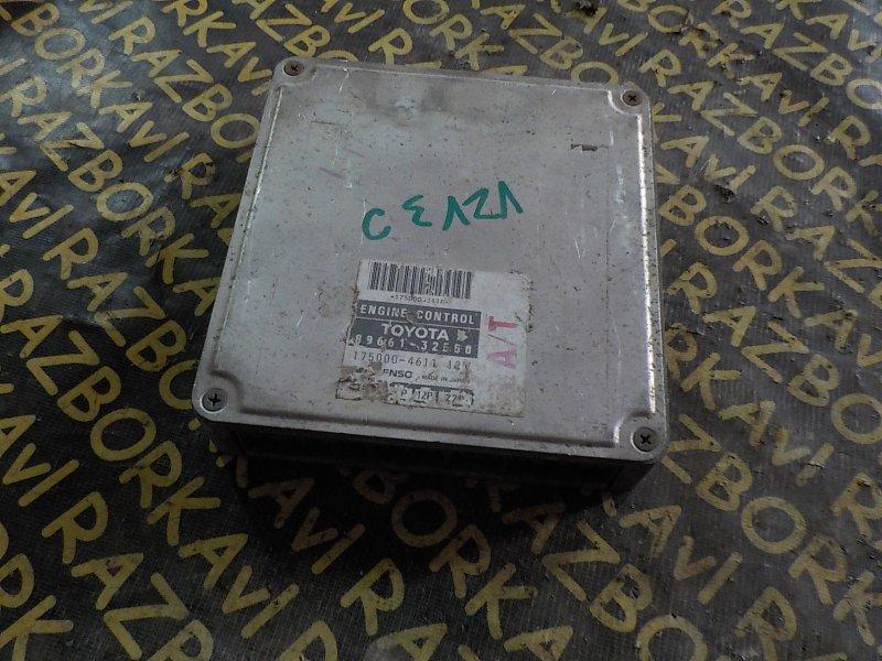 Блок управления efi Toyota Camry Prominent VZV30 1VZFE