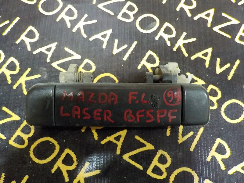 Ручка двери внешняя Mazda Laser BF5PF передняя левая