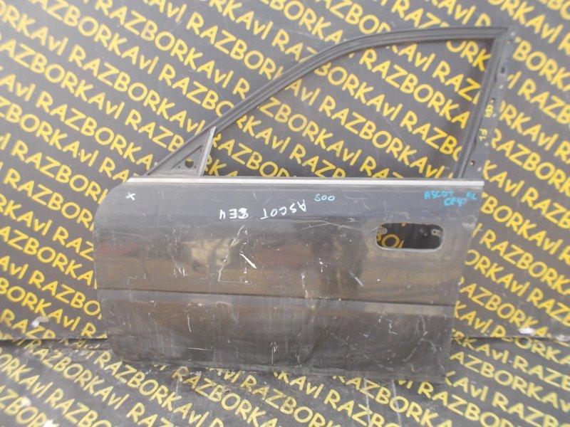 Дверь Honda Ascot CE4 G20A 1993 передняя левая