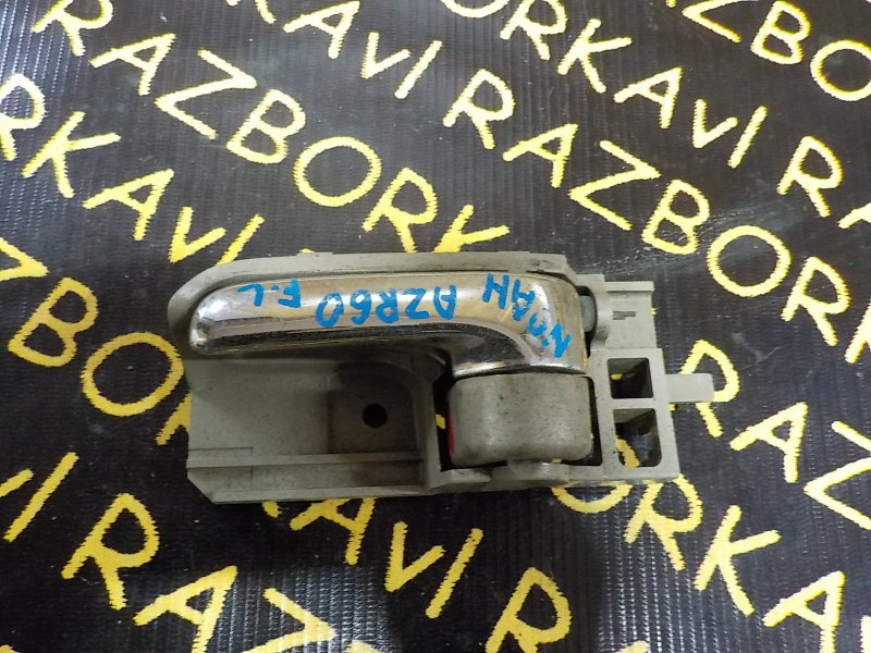 Ручка двери внутренняя Toyota Noah AZR60 передняя левая