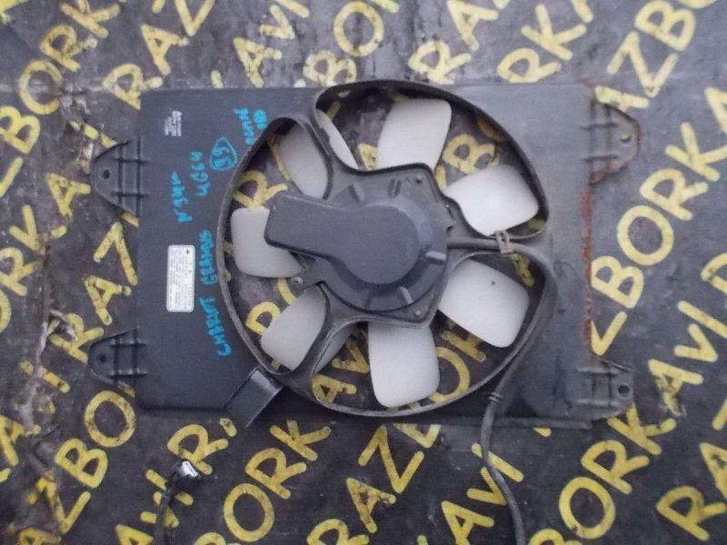 Вентилятор радиатора Mitsubishi Chariot Grandis N84W 4G64