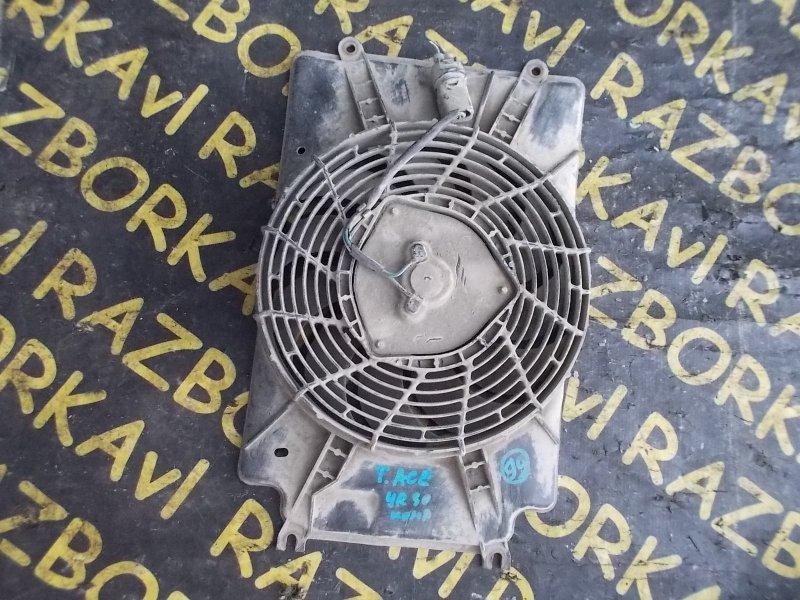 Вентилятор радиатора Toyota Town Ace YR30 3Y