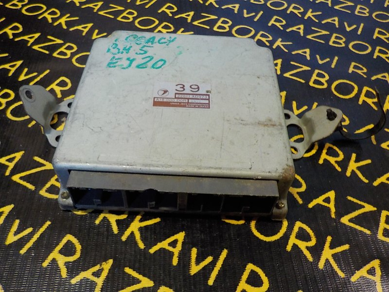 Блок управления efi Subaru Legacy BH5 EJ20