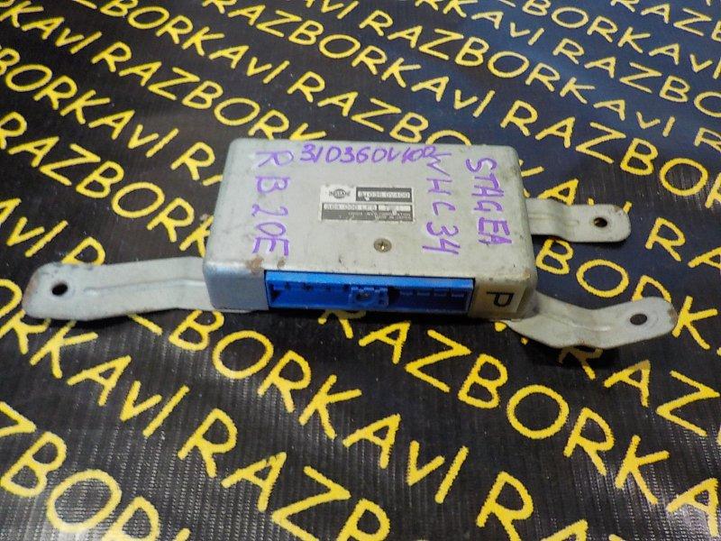 Блок управления акпп Nissan Stagea WHC34 RB20E