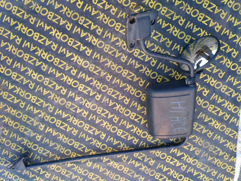 Зеркало Toyota Hiace KZH106G 1KZTE переднее левое