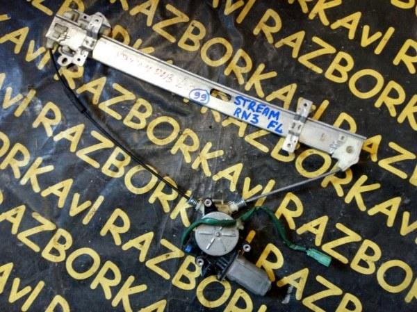 Стеклоподъемник Honda Stream RN1 K20A передний левый