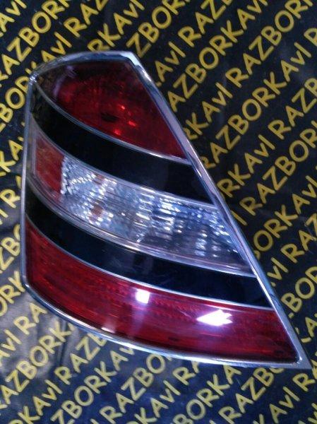 Стоп-сигнал Mercedes Benz S550 W221 2008 задний левый