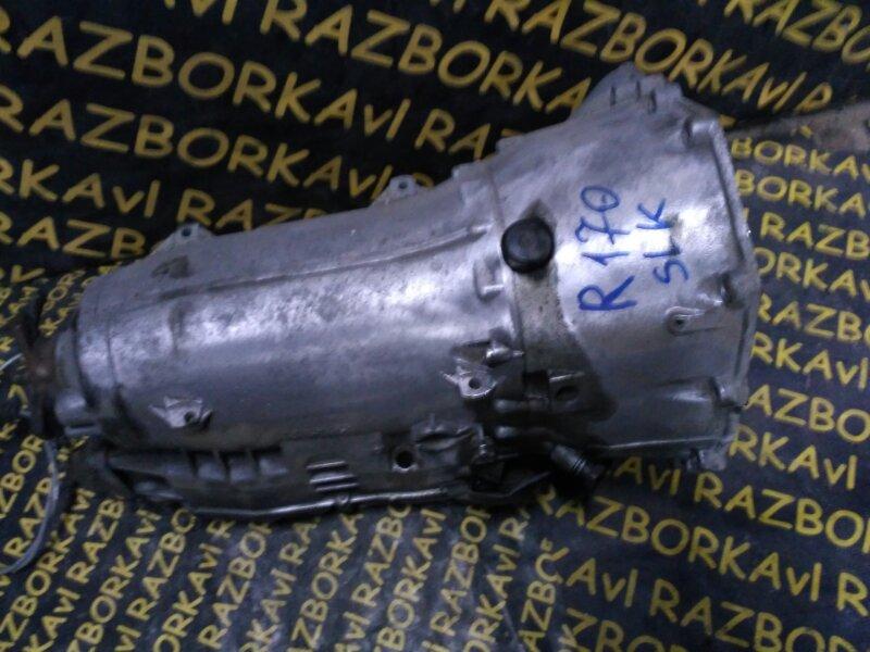 Акпп Mercedes Benz Slk R170 111973 1997