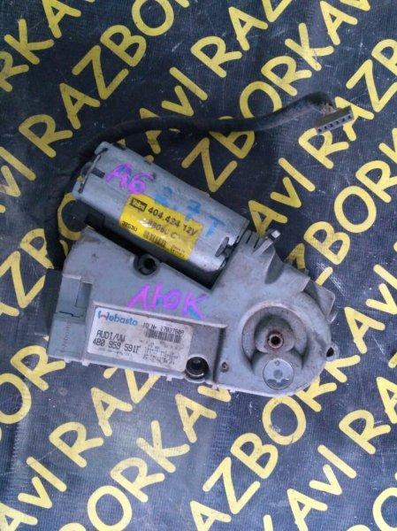 Мотор люка Audi A6 C5 BEL 2004