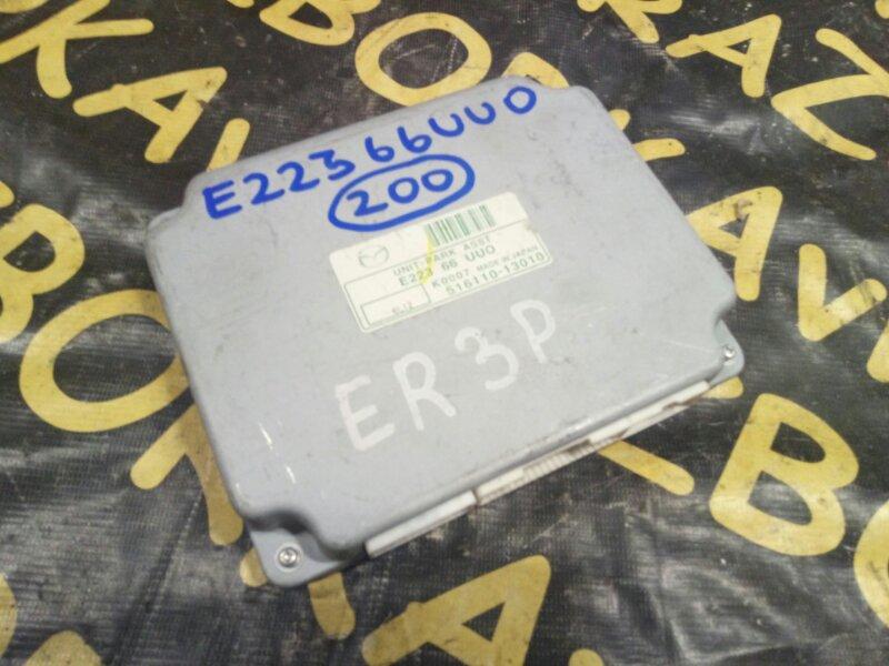 Блок управления парковкой Mazda Cx-7 ER3P L3VDT