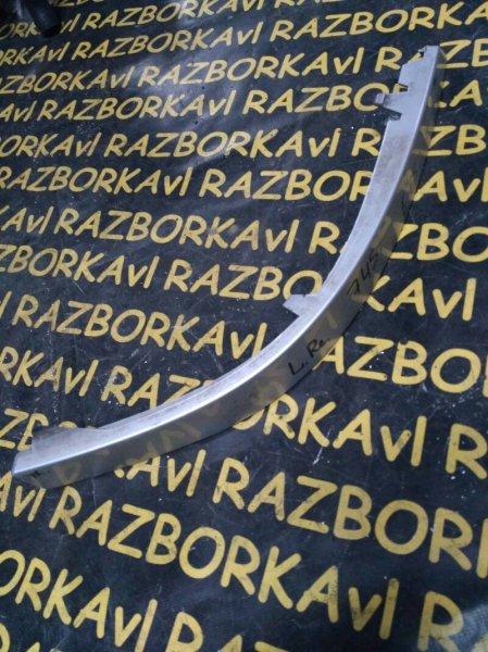 Планка под стоп Bmw 745 E65 N62B44 2002 задняя левая