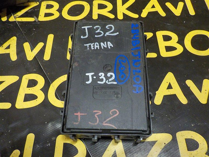 Блок body control Nissan Teana J32 VQ25DE 2008