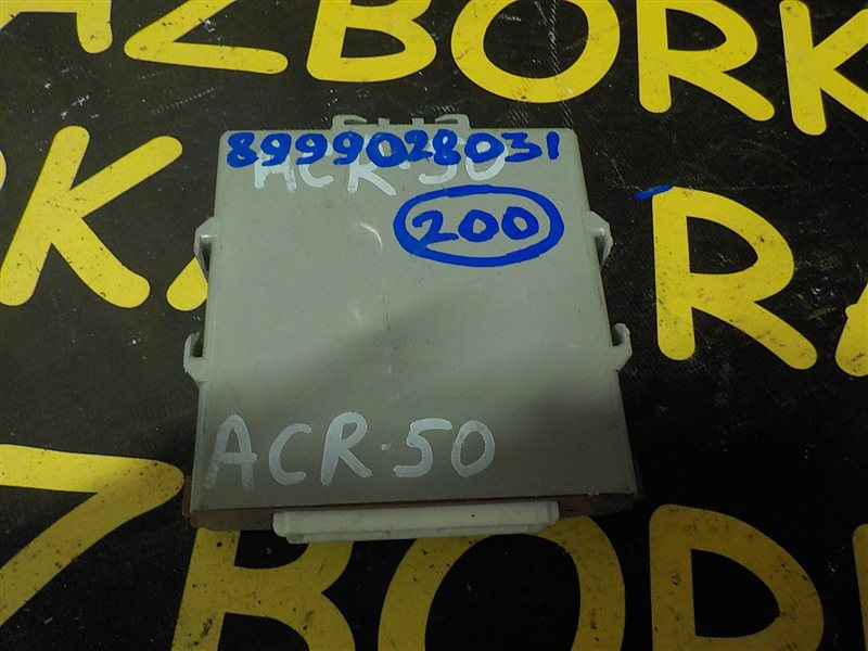 Блок иммобилайзер Toyota Estima ACR50W 2AZFE 2006
