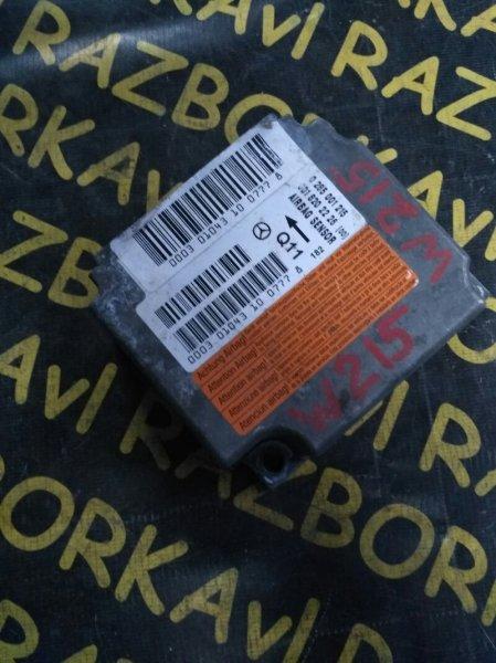 Блок управления airbag Mercedes Benz Cl-Class W215 137970 1999