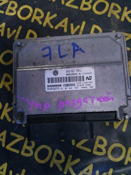 Блок управления раздаткой Volkswagen Touareg 7LA AXQ