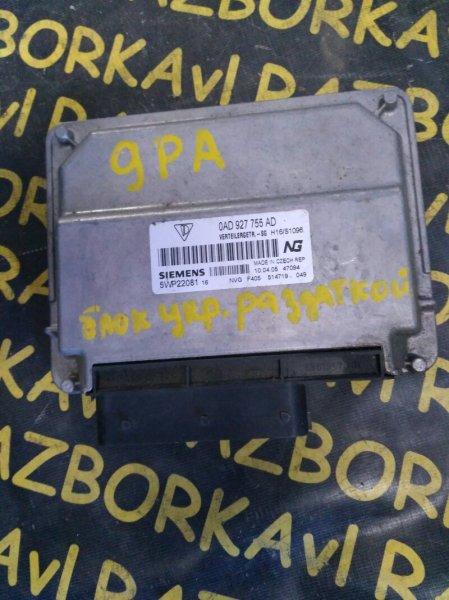 Блок управления раздаткой Porsche Cayenne 9PA M48.00 2003