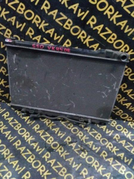 Радиатор основной Infiniti Fx45 S50 VK45DE 2003