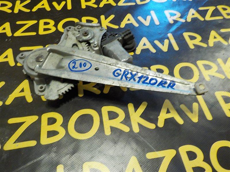 Стеклоподъемник Toyota Mark X GRX120 3GRFSE задний правый