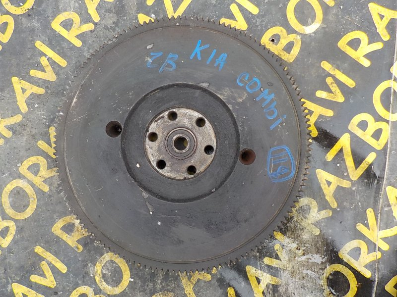 Маховик Kia Combi KN2BAM2C1XK000521 ZB 1999