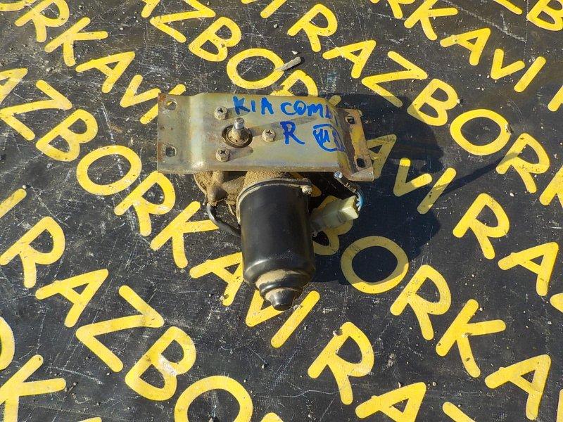 Мотор дворников Kia Combi KN2BAM2C1XK000521 ZB 1999 задний