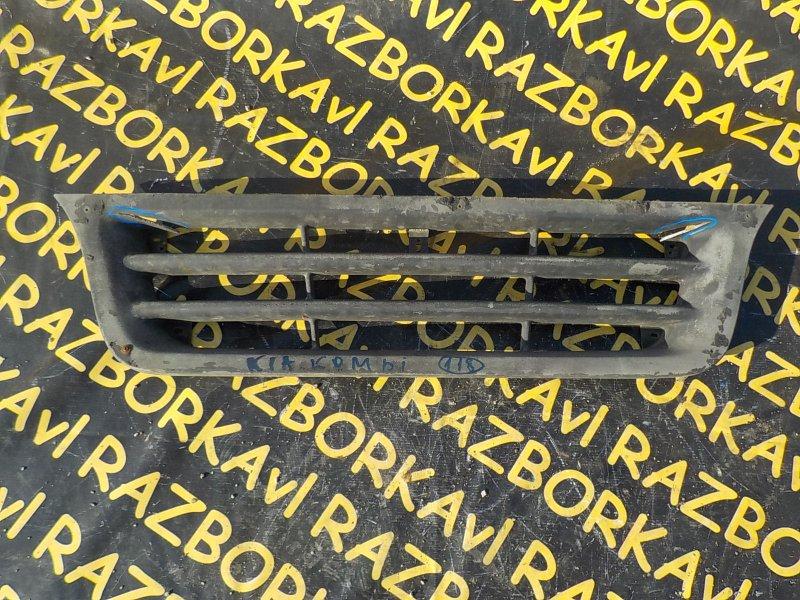 Решетка радиатора Kia Combi KN2BAM2C1XK000521 ZB 1999 передняя