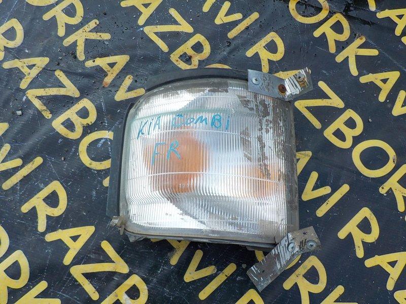 Габарит Kia Combi KN2BAM2C1XK000521 ZB 1999 передний правый