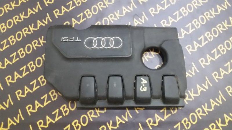 Крышка двс декоративная Audi A3 8P1 CBFA 2008