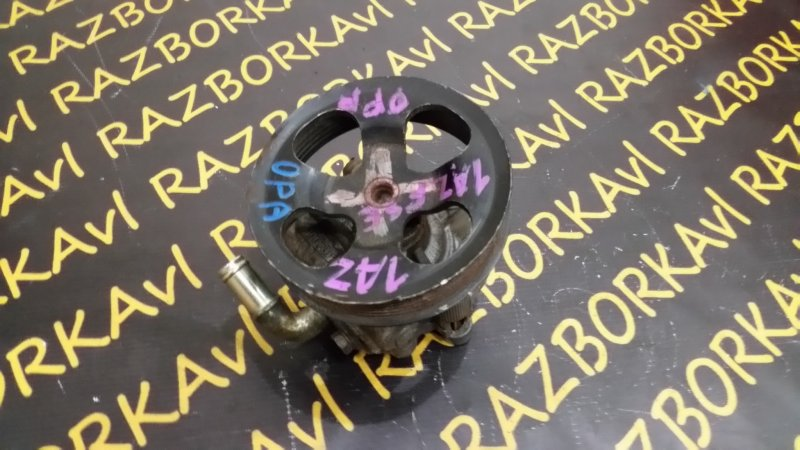 Гидроусилитель Toyota Nadia ACN10 1AZFSE