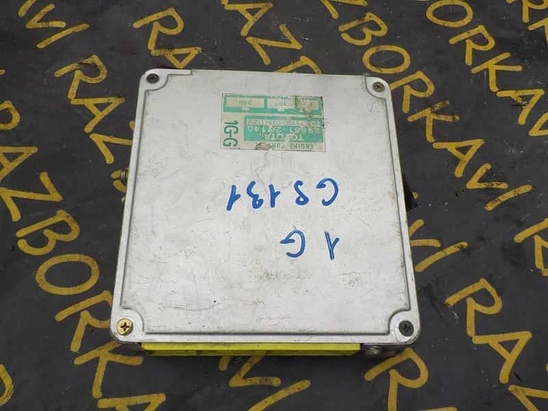 Блок управления efi Toyota Crown GS131 1GFE 1988