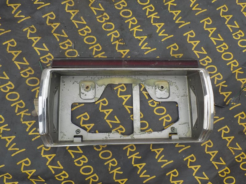 Рамка для номера Toyota Crown GS131 1GFE 1988