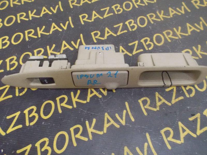 Пульт стеклоподъемника Toyota Ipsum ACM21 задний правый
