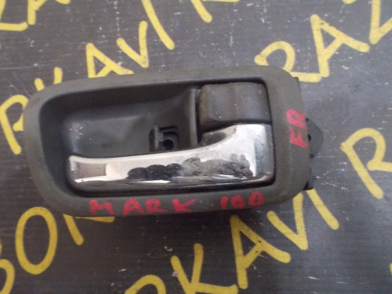 Ручка двери внутренняя Toyota Markii GX100 передняя правая