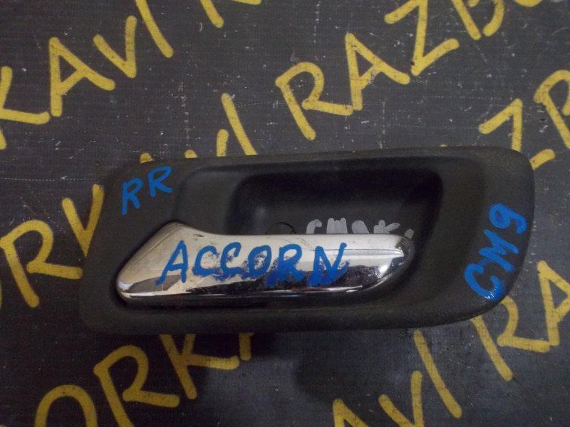Ручка двери внутренняя Honda Accord CL7 K20A 2002 задняя правая