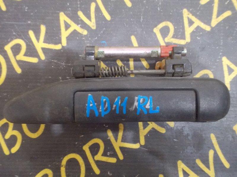 Ручка двери внешняя Nissan Ad VFY11 QG13DE 1999 задняя левая