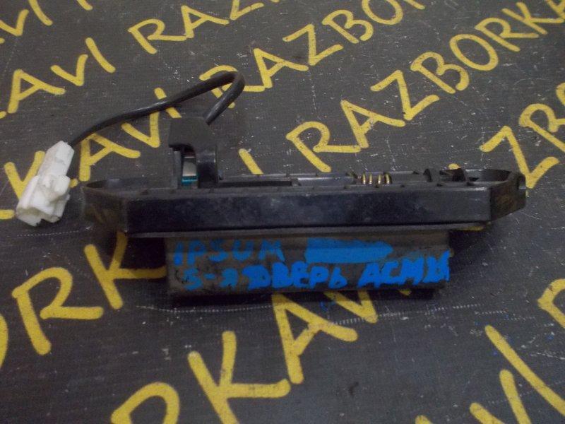 Ручка задней двери Toyota Ipsum ACM21W 2AZFE задняя