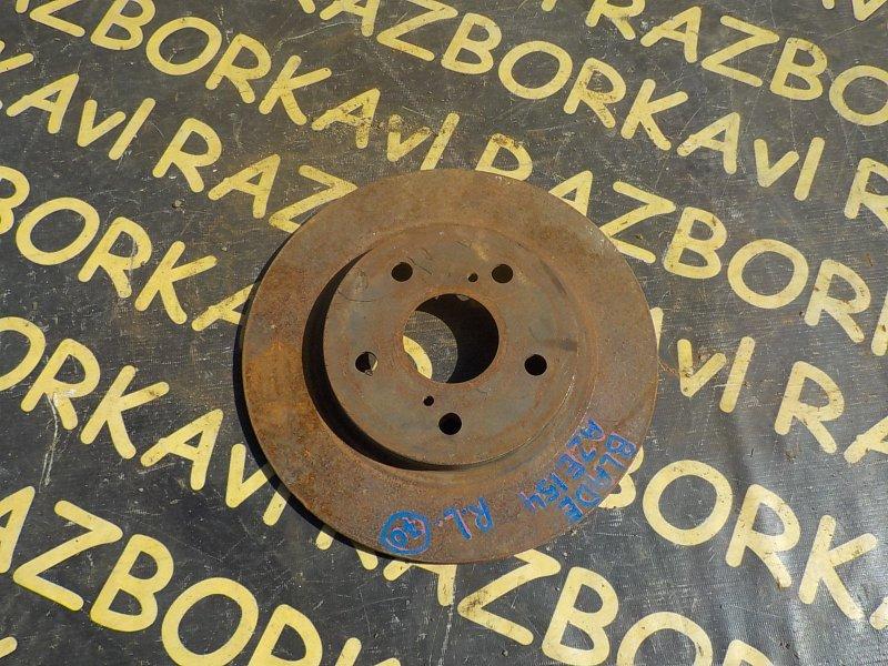 Тормозной диск Toyota Blade AZE154H 2AZFE задний левый