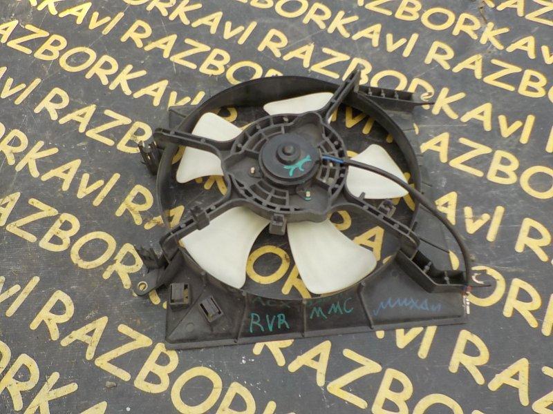 Вентилятор радиатора Mitsubishi Rvr N71W 4G93 2001