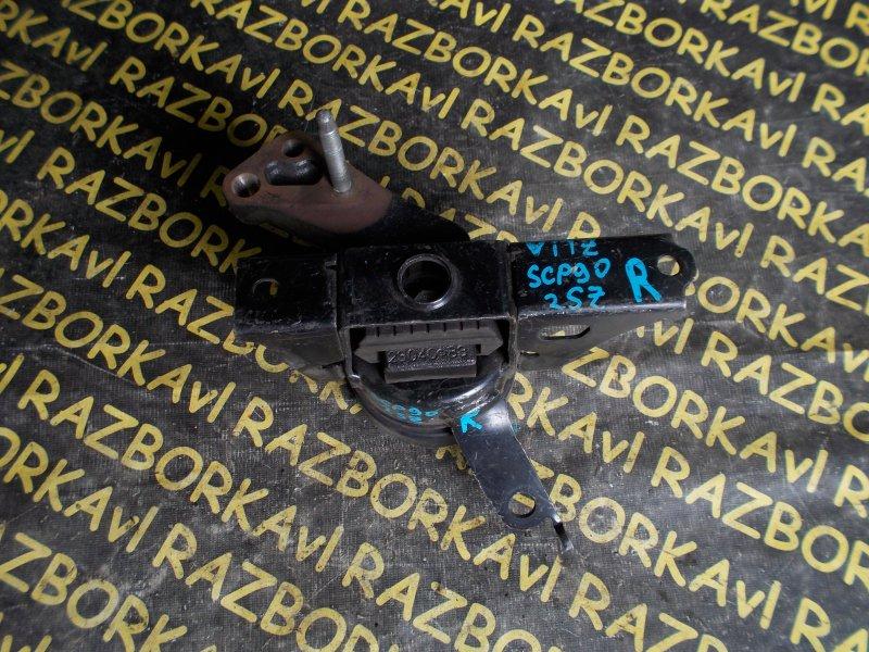 Подушка двигателя Toyota Vitz SCP90 2SZFE задняя