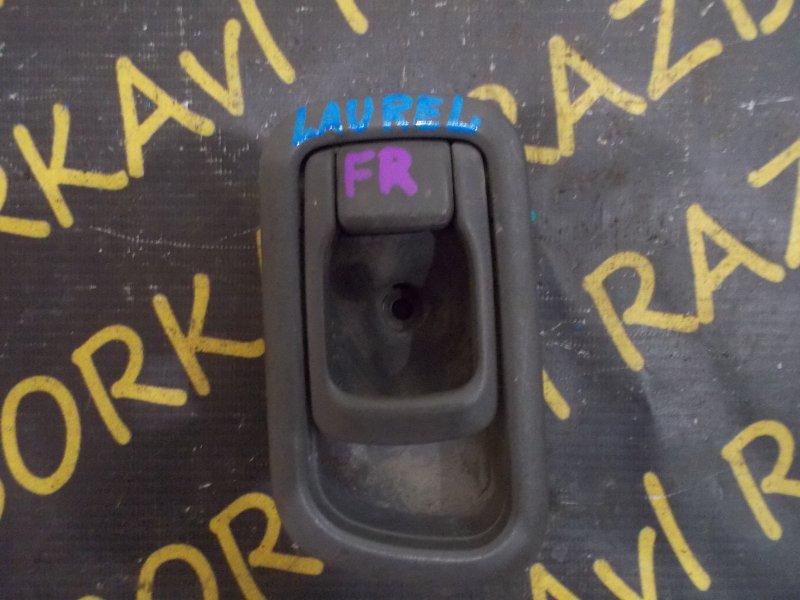 Ручка двери внутренняя Nissan Laurel HC32 передняя правая