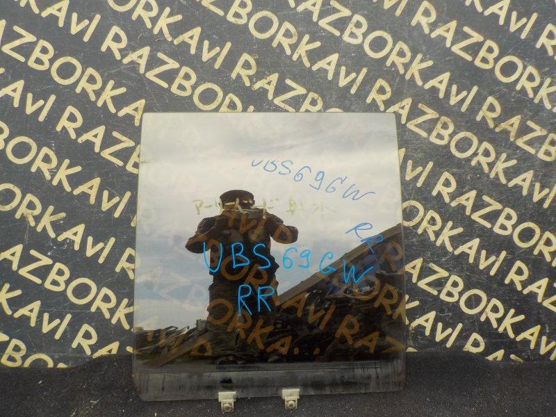 Стекло Isuzu Bighorn UBS69GW заднее правое