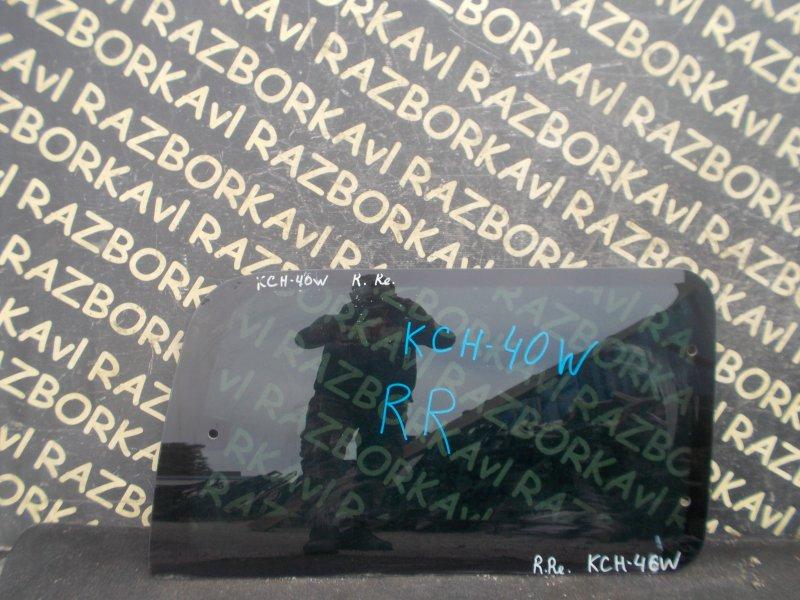 Стекло собачника Toyota Hiace Regius RCH47W 3RZFE 1999 заднее правое