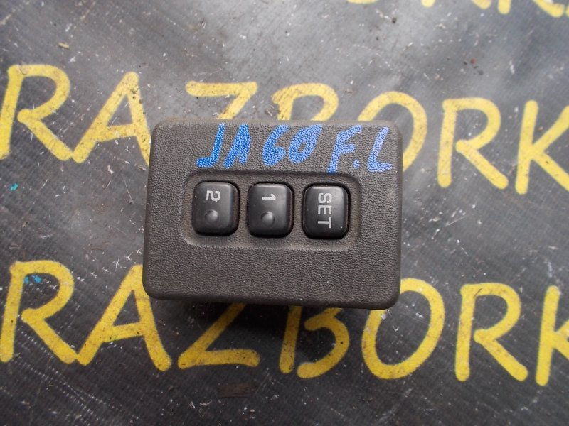 Кнопки прочие Infiniti Qx56 JA60 VK56DE