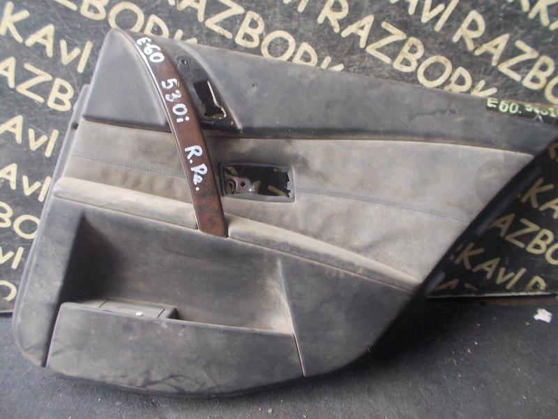 Обшивка дверей Bmw 530 E60 M54 2005 задняя правая