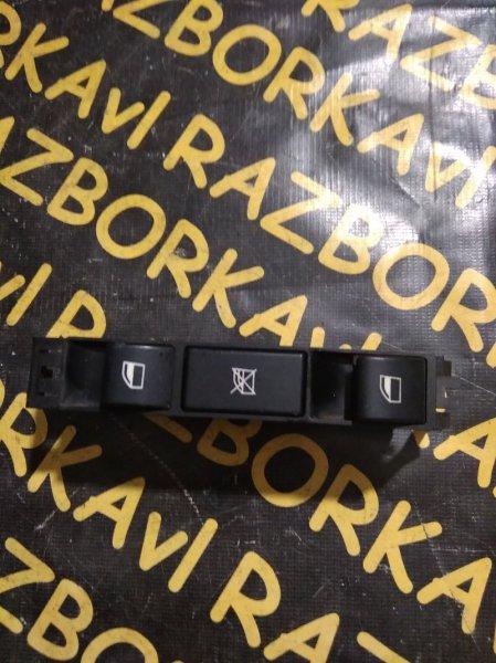 Кнопка Bmw 3-Series E46