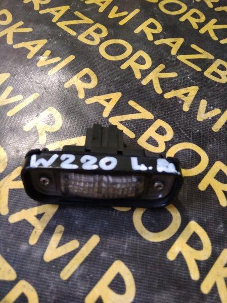 Подсветка номера Mercedes Benz S-Class W220 M112E28
